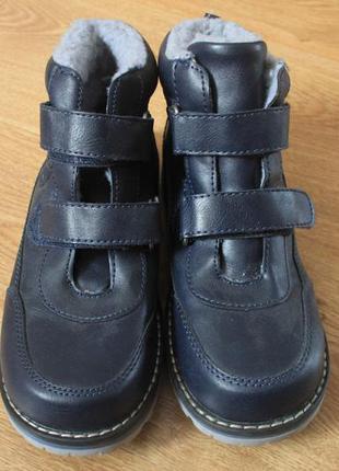 Ботиночки від walkx
