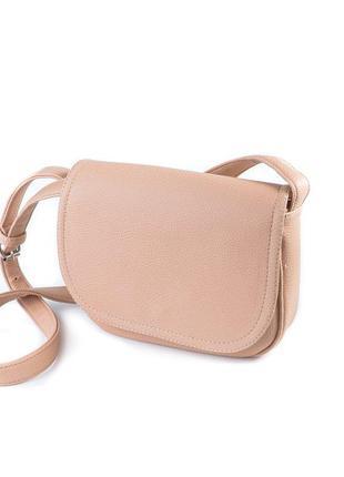 Маленькая розовая сумочка через плечо кросс боди матовая пудра