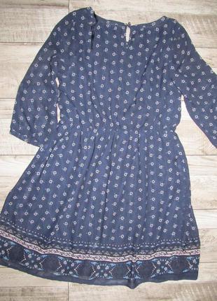 Платье в ретро стиле от papaya р.16