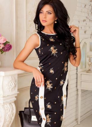 Платье от медини 46-48