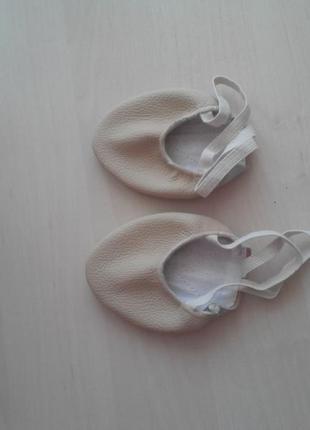 Обувь для танцев получешки кожаные