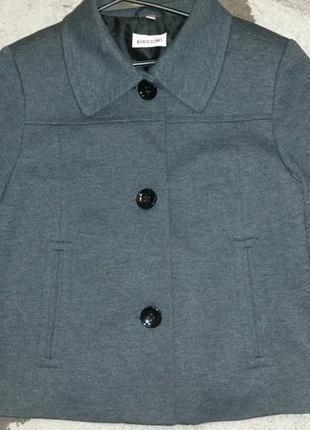 Пальто короткое2
