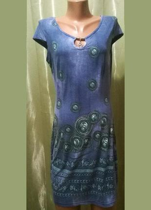 Платье 079