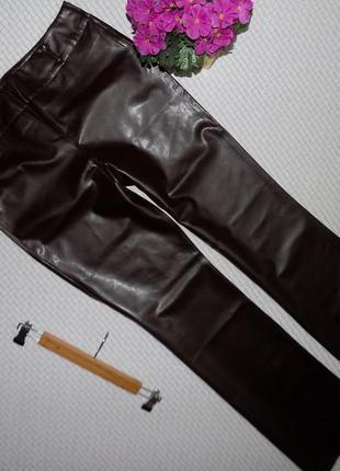 Ультра-модные винтажные брючки