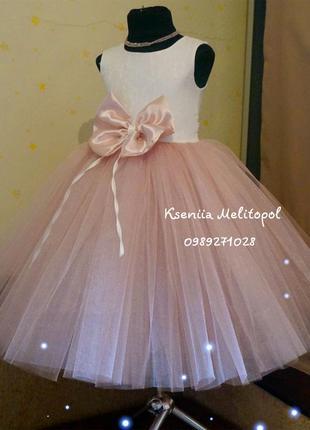 Бальное платье для девочек пышное нарядное детское платье выпускное платье