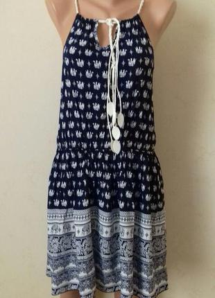 Распродажа!!!платье-сарафан с принтом