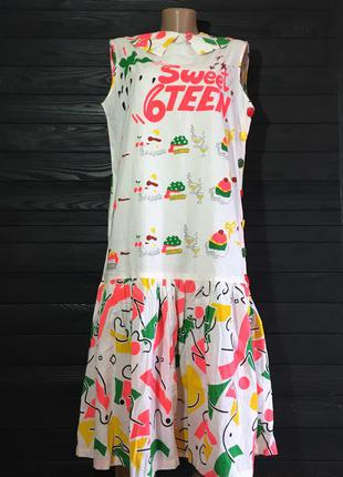 Платье сарафан миди в пол макси яркое красочное оверсайз oversize необычное