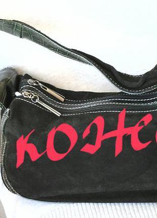 Замшевая сумка натуральная кожа