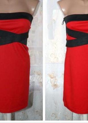 Клубное платье/возможен обмен