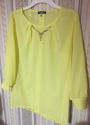 Блуза 👍🏻1+1=3💐