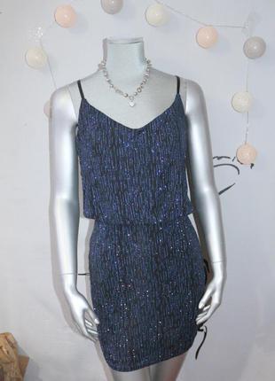 Синие платье металлик new look