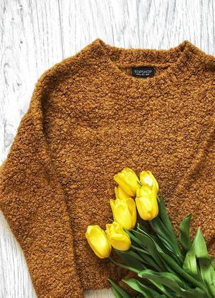Горчичный свитер top shop