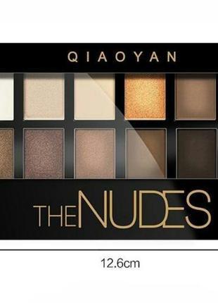 Тени для век the nudes qiaoyan набор 12 тонов матовые + шиммерные.