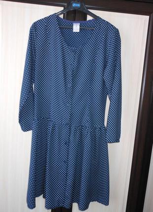 Платье-халат хорошее качество - доступные цены