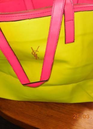 Сумка жёлто-розовая неоновая.