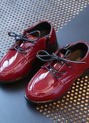 Туфли на девочку по стельке 18.7см