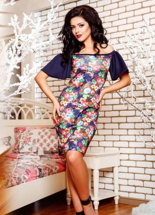 Платье эрика 50-52