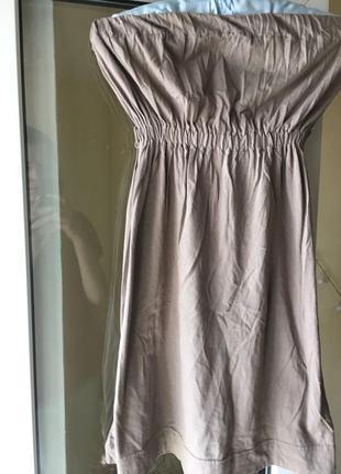 Платье tally weijl1