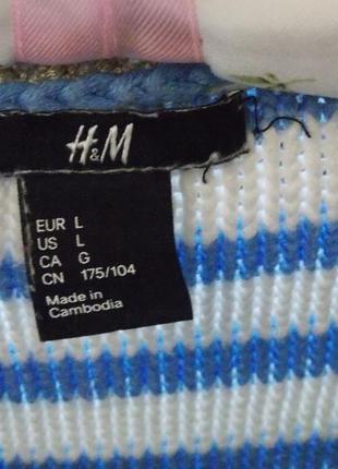 Полосатый свитерок h&m3 фото