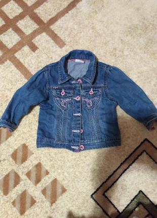 Куртка детская джинсовая 12-18 месяцев