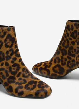 Ботинки леопардовые  uterque