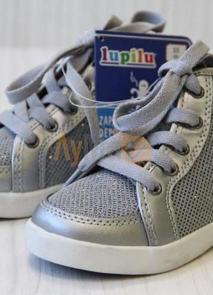 Сникерсы , ботинки германия 27, 29