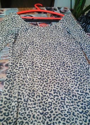 Тигрова сукня м