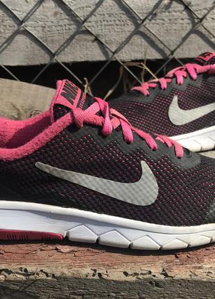 Nike flex experience rn 4 кроссовки для бега, фитнесса