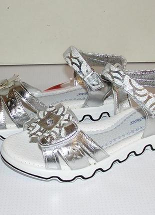 ec1ef5f6f Обувь для девочек подростков 2019 - купить недорого вещи в интернет ...