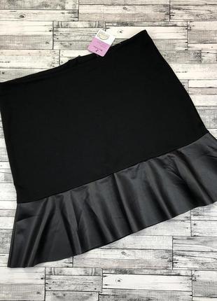 Стильная трикотажная юбка с кожаным воланом,