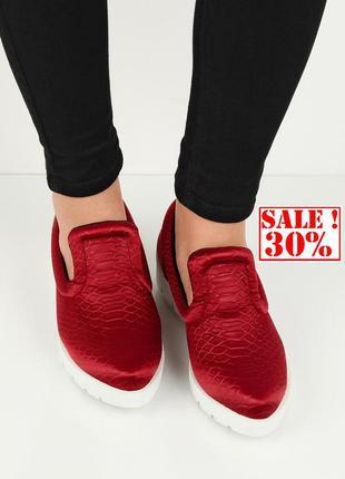 Бомбезні лофери туфли з європи!  знижка 30%