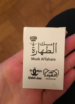 Арабские духи-феромон