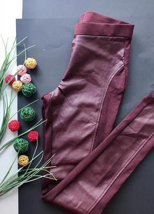 Крутые марсаловые кожаные штаны  марсаловые лосины с кожаными вставками