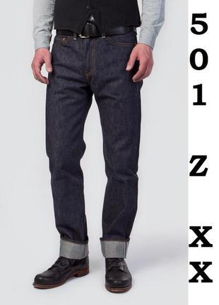 Джинсы levi's vintage clothing 501z xx