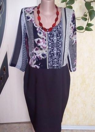 Турция!нарядное фирменное платье/ красивое платье/ платье/сарафан/вечернее платье