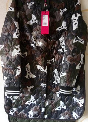 Классная куртка ветровка р.48