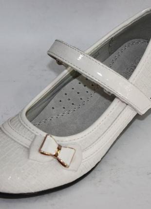 22feab548 Подростковые туфли балетки для девочки кожаная стелька супинатор р.32-32  обмен возврат