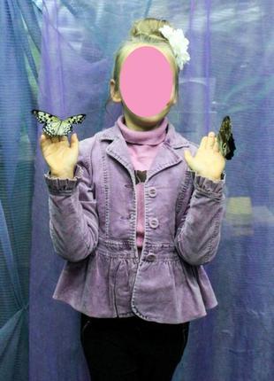 Красивый пиджак (ветровка) р. 128-134