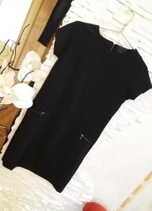 Next   стильное и  лаконичное платье.