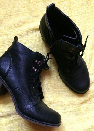 Ботинки демисезон 26 см