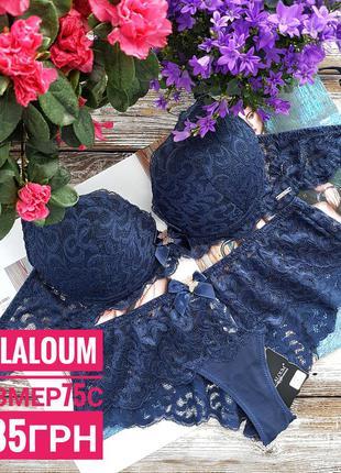 Комплект белья balaloum размер 75с