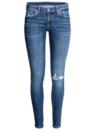 Нові джинси h&m/ s/m