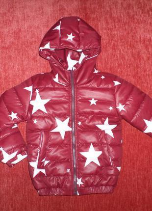 """Демисезонная куртка """"звезды"""""""