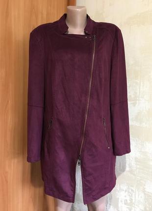 Замшевая куртка,косуха,цвет марсала,деми!