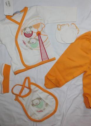 Комплект из 5 предметов для новорожденных есть брак