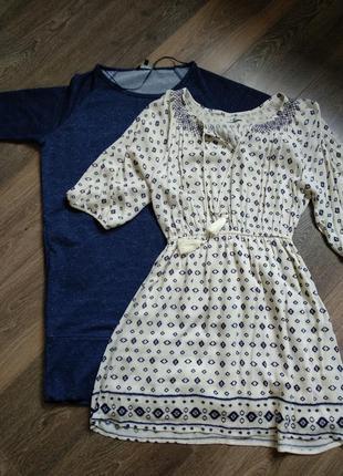 Стильное платье из очень приятной ткани