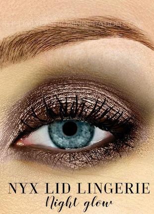 Жидкие тени nyx lingerie eye tint # 5 night glow