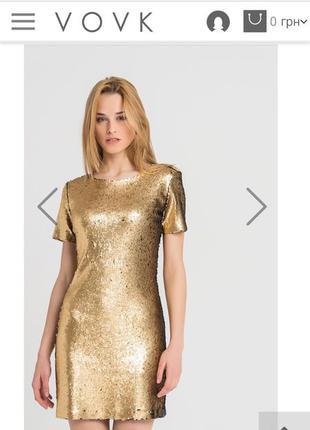Классное платье от дизайнера vovk