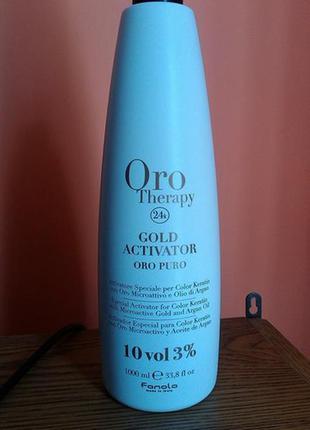 Итальянский кератиновый окислитель fanola oro therapy с маслом аргана и частицами золота