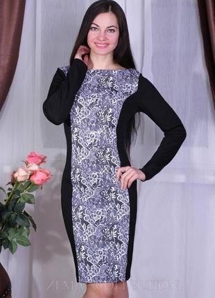 Нова красива сукня